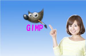 Gimptojyosi