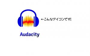 Audacity_Logo12
