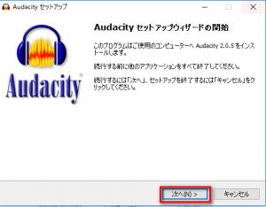 audacity6