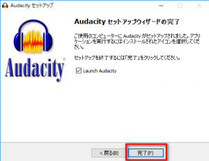 audacity8