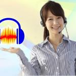 無料ツール『Audacity』を使って簡単に音声録音できますよ♪